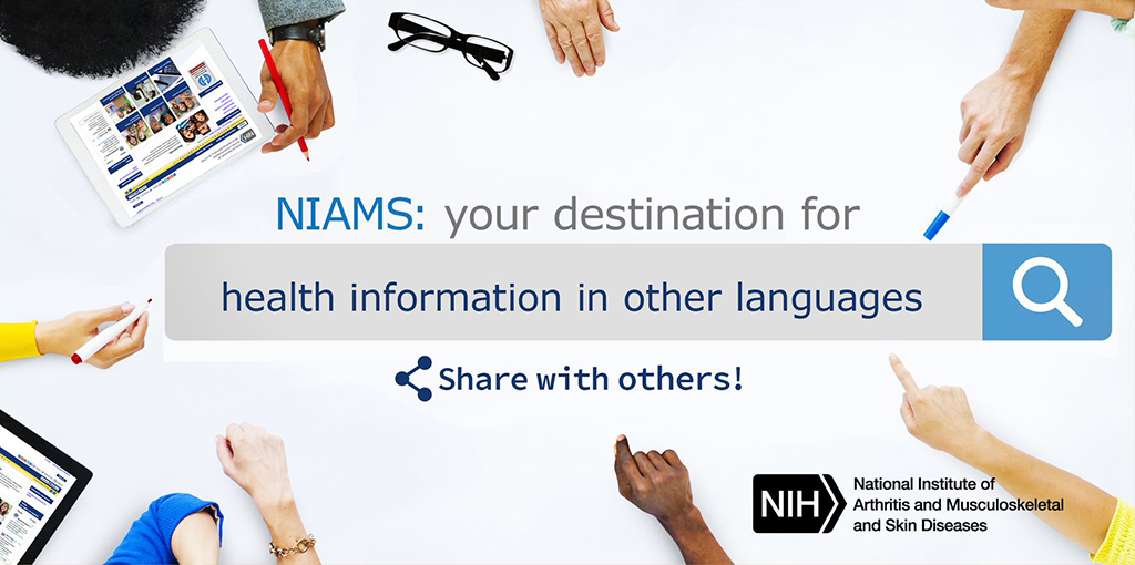 NIAMS: Your destination for health information in other languages.